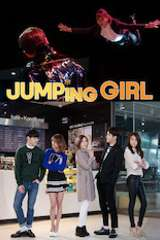 Poster for Jumping Girl