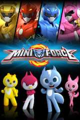 Poster for Miniforce