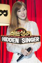 Poster for Hidden Singer